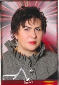 Бегларян Светлана Николаевна, учитель истории