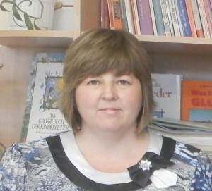Мазура Ирина Георгиевна учитель немецкого языка