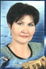 Полякова Ирина Дмитриевна, учитель обществоведения