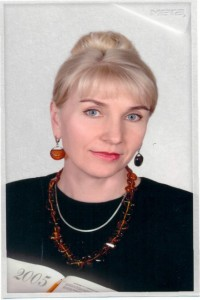 Родик Галина Степановна, учитель истории