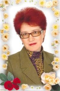 Якелевич Светлана Ивановна, учитель русского языка и литературы
