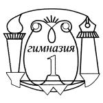 Гимназия № 1 г. Гродно — официальный сайт