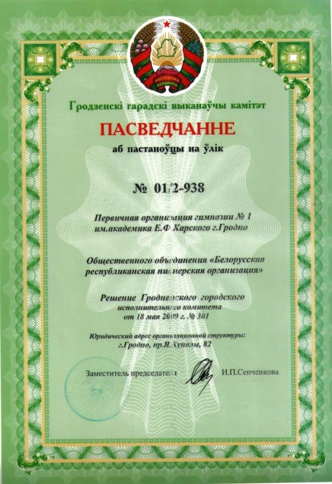img-160127100031-001