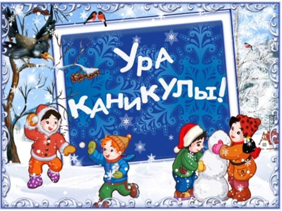 визитка зима