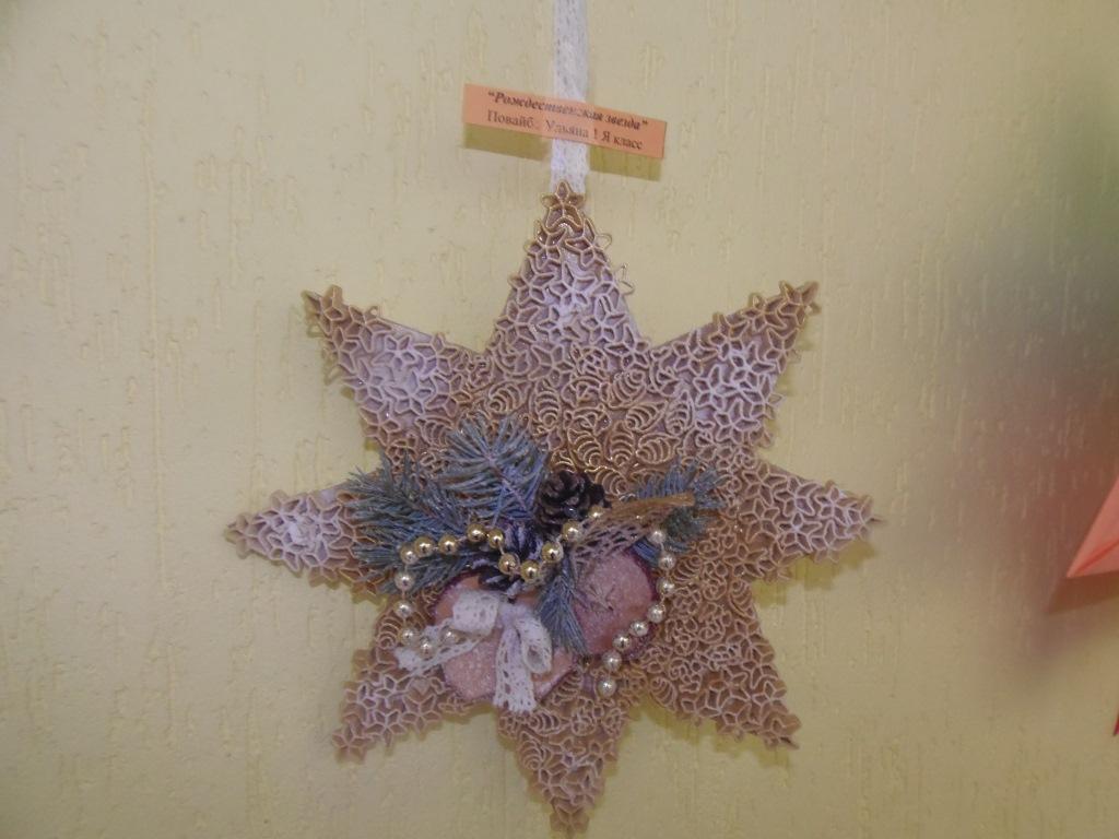 В ночь рождения христова над землёй зажглась звезда т бокова рождество христово