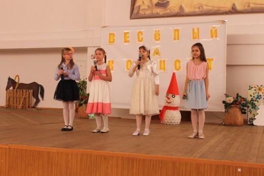 13 декабря в актовом зале гимназии с большим успехом прошёл «Весёлый концерт» вокалистов 1-4-х классов