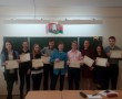 27 января в нашей гимназии прошел Конкурс ораторского мастерства на английском языке.