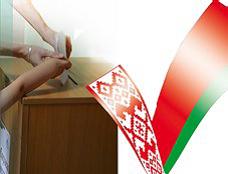 Приглашаем на детские выборы! 17 февраля 2018 года (суббота) с 10.30 до 14.00.