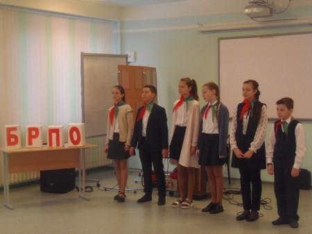 15 февраля учащимися 6-х и 5- х классов, активистами п/о ОО «БРПО» была проведена агитационная кампания «Хочу в Пионерию»
