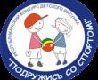 «Подружись со спортом!» — открытый публичный республиканский конкурс детского рисунка.
