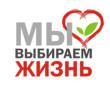 6 марта,  в рамках акции «Миссия – жить!Улучшай наш мир!», педагог-психолог Головкова И.Н. провела  интернет-урок  антинаркотической направленности «Имею право знать!».