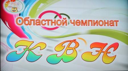 Поздравляем гимназическую команду КВН «Так надо!», занявшую ІІ  место в  областном чемпионате КВН.