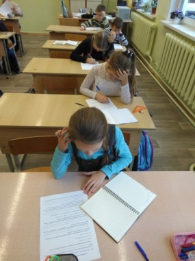 С 12 по 15 ноября в рамках методической недели начальных классов в параллели третьих классов прошёл «Математический турнир».