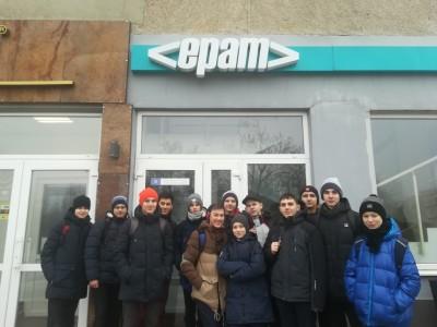 В рамках акции «Час кода» участники факультатива по программированию посетили офис IT компании EPAM
