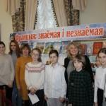 общая с  писательницей Анной Лазовски