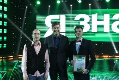 Наши гимназисты — Дорняк Константин и Корень Александр приняли участие в телевизионном шоу «Я знаю!».