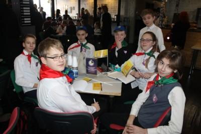 Поздравляем команду «Румлёўскія цмокі», которая заняла  I место в республиканском этапе интеллектуально-развлекательной игры «Пионерский КВИЗ».