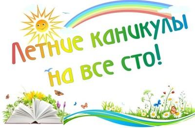 Учреждение образования  «Гродненский государственный областной эколого-биологический центр детей и молодёжи»