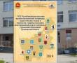 Aннотированный каталог материалов учреждений образования Гродненской области.