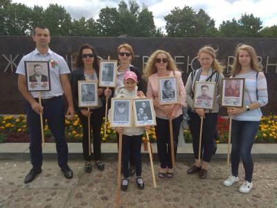 3 июля педагогический и ученический коллектив гимназии принял участие в торжественном митинге, посвященном Дню Независимости Республики Беларусь и 75-летию освобождения Республики Беларусь от немецко-фашистских захватчиков.